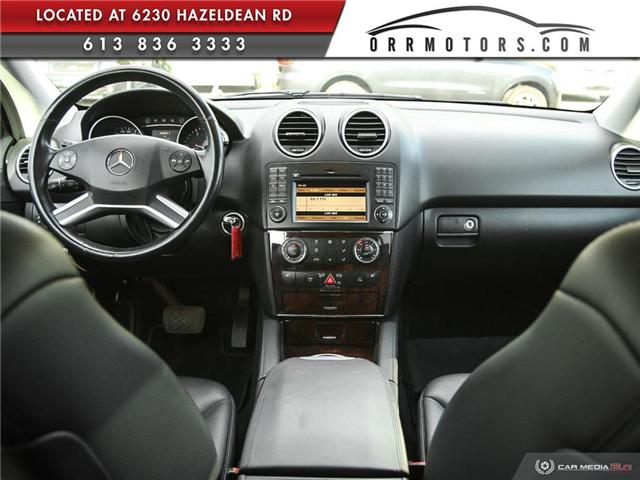 2010 Mercedes-Benz M-Class Base (Stk: 5360) in Stittsville - Image 24 of 27