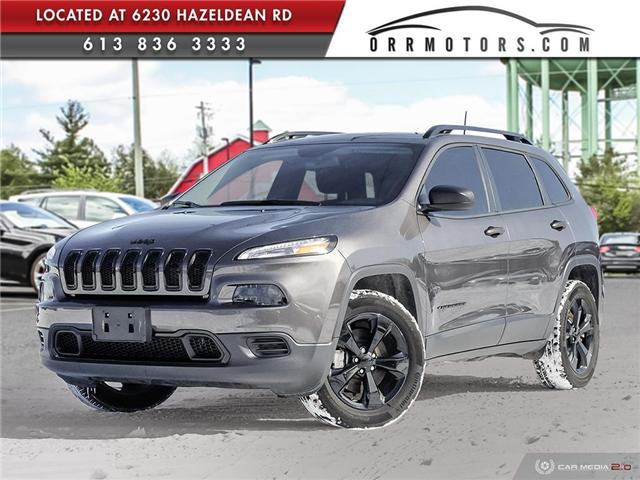 2018 Jeep Cherokee Sport (Stk: 5689) in Stittsville - Image 1 of 27