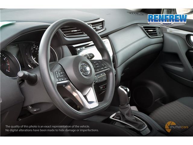 2017 Nissan Rogue S (Stk: P1645) in Renfrew - Image 9 of 20