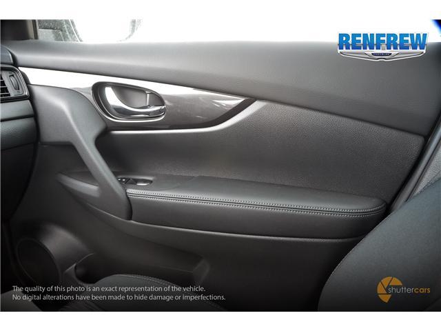 2017 Nissan Rogue S (Stk: P1645) in Renfrew - Image 17 of 20