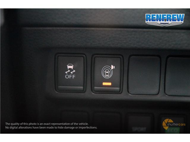 2017 Nissan Rogue S (Stk: P1645) in Renfrew - Image 20 of 20