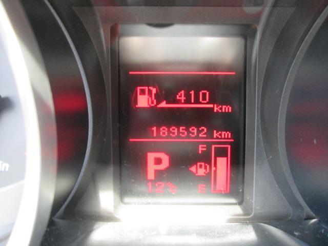 2011 Mitsubishi Lancer SE (Stk: bt631) in Saskatoon - Image 15 of 16