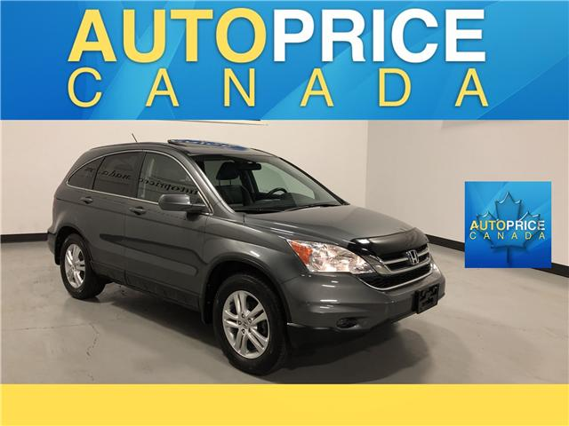 2011 Honda CR-V EX-L (Stk: W0238A) in Mississauga - Image 1 of 27