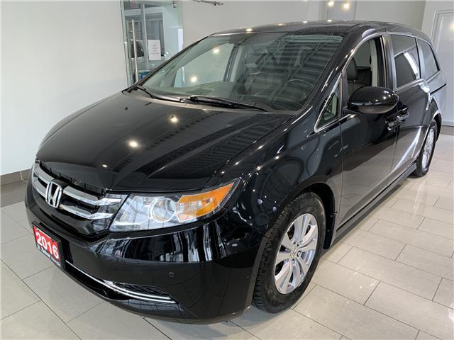 2016 Honda Odyssey EX-L (Stk: 16143A) in North York - Image 1 of 15