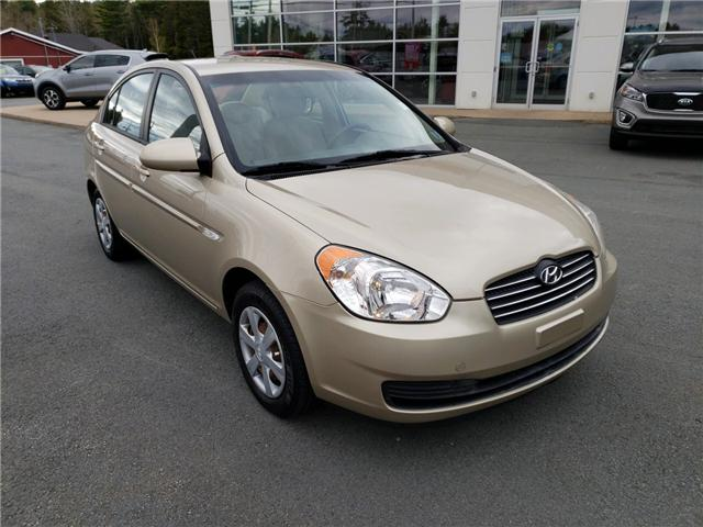 2007 Hyundai Accent GL (Stk: U1025A) in Hebbville - Image 1 of 20