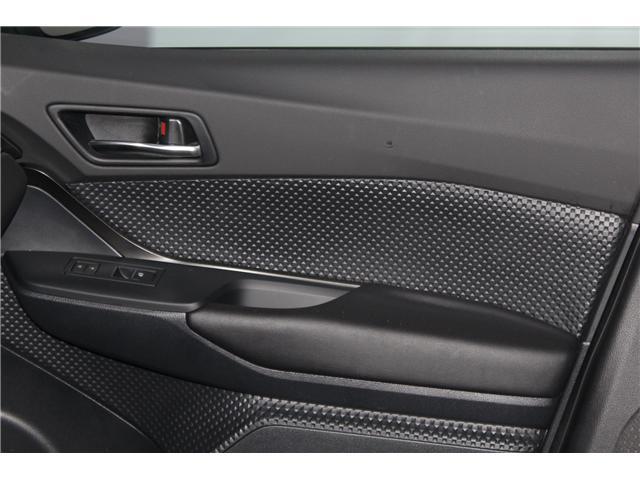 2018 Toyota C-HR XLE (Stk: 298131S) in Markham - Image 15 of 25