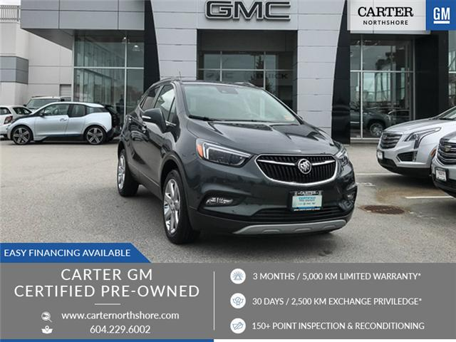 2017 Buick Encore Premium (Stk: 972290) in North Vancouver - Image 1 of 26