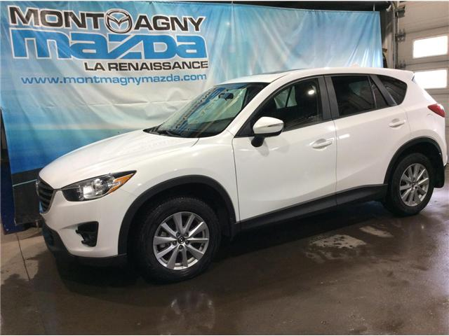 2016 Mazda CX-5 GS (Stk: 19147A) in Montmagny - Image 1 of 29