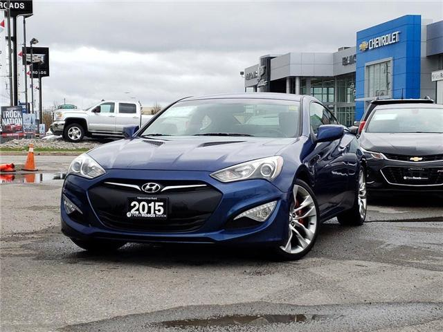 2015 Hyundai Genesis Coupe 3.8 (Stk: NR13368A) in Newmarket - Image 2 of 21