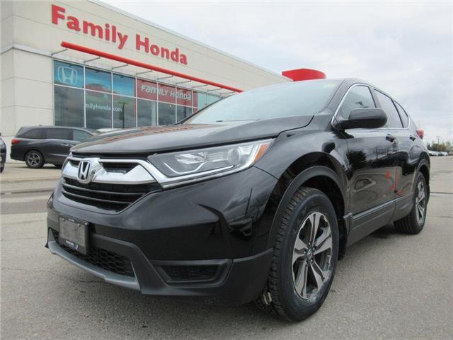 2017 Honda CR-V LX, LOW KMS, BACK UP CAM! (Stk: 9511510A) in Brampton - Image 1 of 27