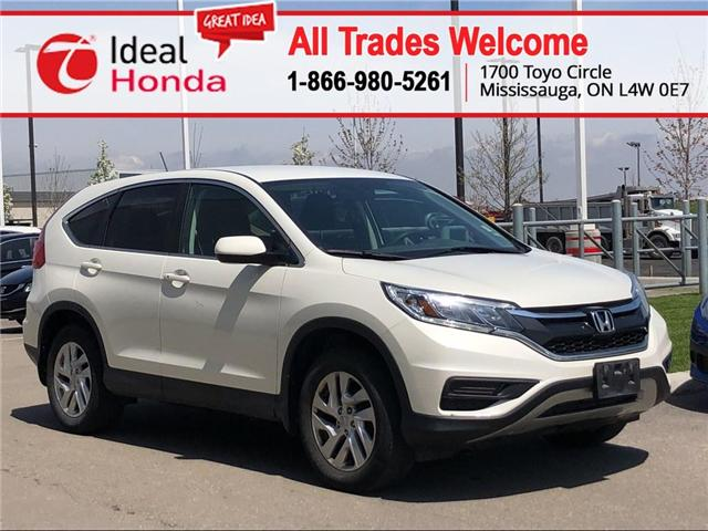 2015 Honda CR-V SE (Stk: I190768A) in Mississauga - Image 1 of 9
