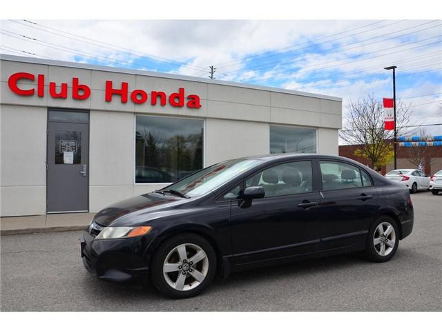 2007 Honda Civic EX (Stk: Z00603A) in Gloucester - Image 2 of 24