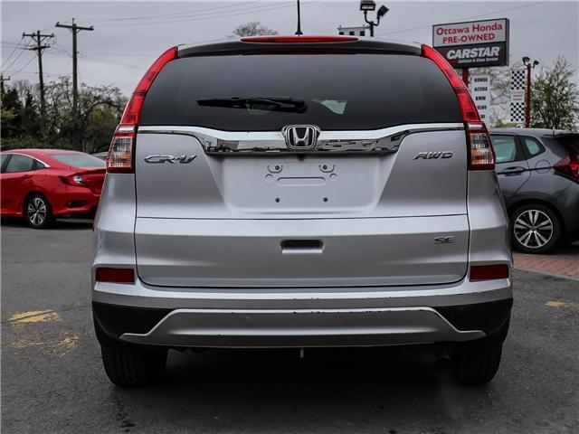 2016 Honda CR-V SE (Stk: H7632-0) in Ottawa - Image 6 of 28