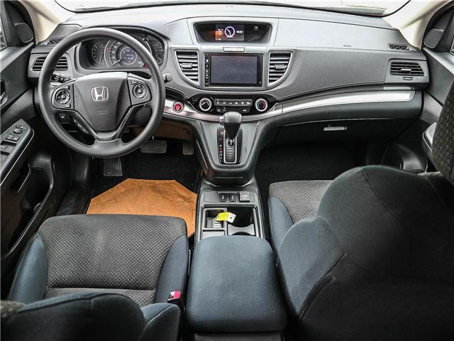 2016 Honda CR-V SE (Stk: H7632-0) in Ottawa - Image 17 of 28