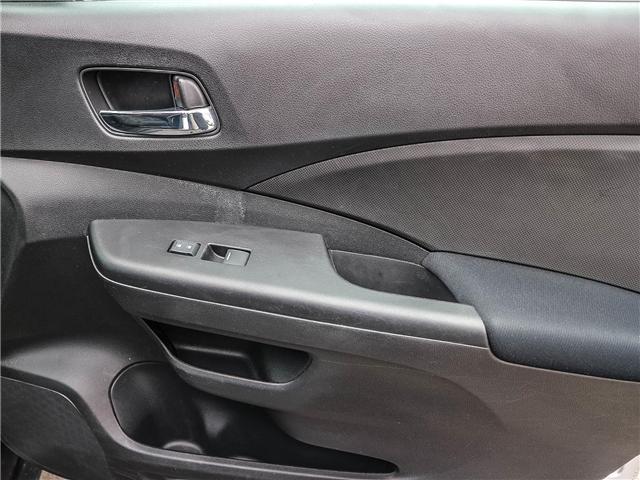 2016 Honda CR-V SE (Stk: H7632-0) in Ottawa - Image 19 of 28