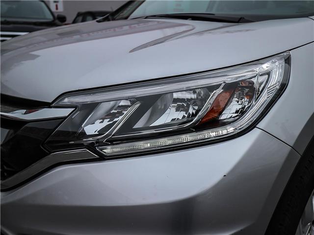 2016 Honda CR-V SE (Stk: H7632-0) in Ottawa - Image 25 of 28