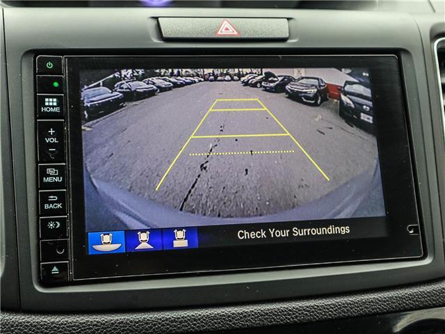 2016 Honda CR-V SE (Stk: H7632-0) in Ottawa - Image 28 of 28