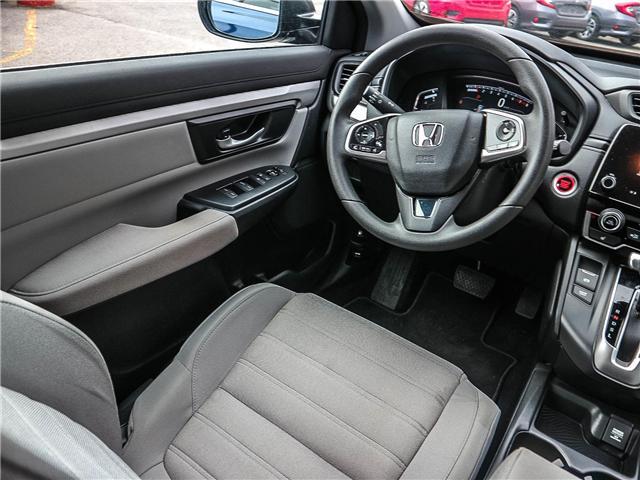 2017 Honda CR-V LX (Stk: H7641-0) in Ottawa - Image 14 of 27