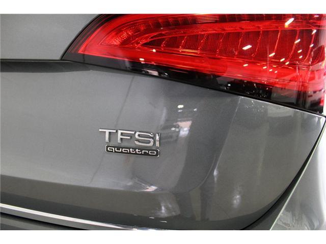 2016 Audi Q5 2.0T Progressiv (Stk: 108738) in Vaughan - Image 4 of 13