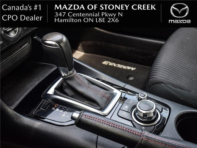 2015 Mazda Mazda3 GS (Stk: SU1207) in Hamilton - Image 12 of 24