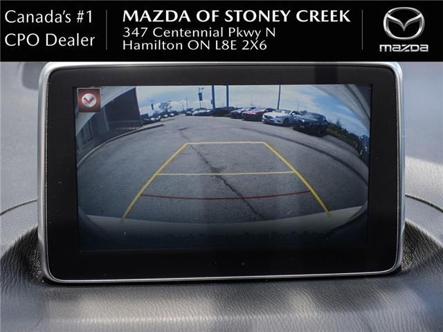 2015 Mazda Mazda3 GS (Stk: SU1207) in Hamilton - Image 13 of 24