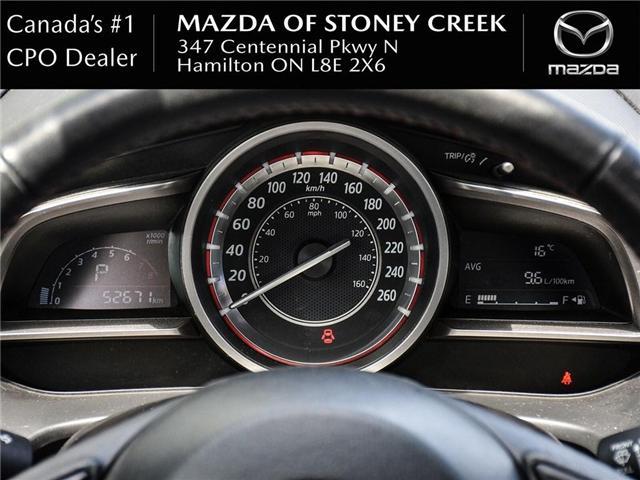 2015 Mazda Mazda3 GS (Stk: SU1207) in Hamilton - Image 21 of 24