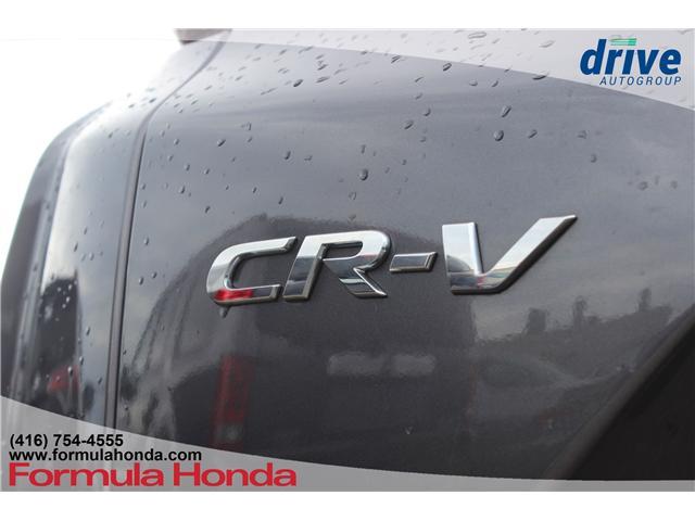 2017 Honda CR-V Touring (Stk: B11169) in Scarborough - Image 31 of 33