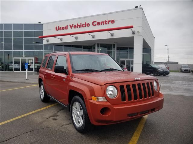 2010 Jeep Patriot Sport/North (Stk: 2190941A) in Calgary - Image 1 of 23