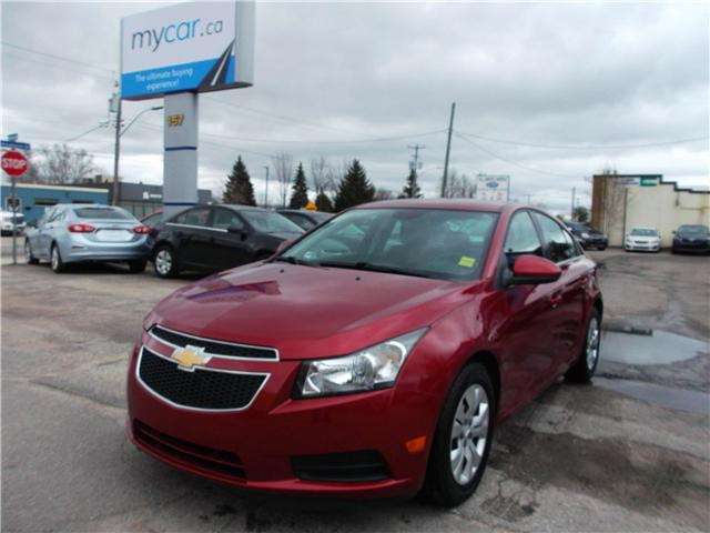 2014 Chevrolet Cruze 1LT (Stk: 190127) in North Bay - Image 2 of 14