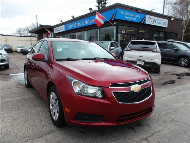 2014 Chevrolet Cruze 1LT (Stk: 190127) in North Bay - Image 1 of 14