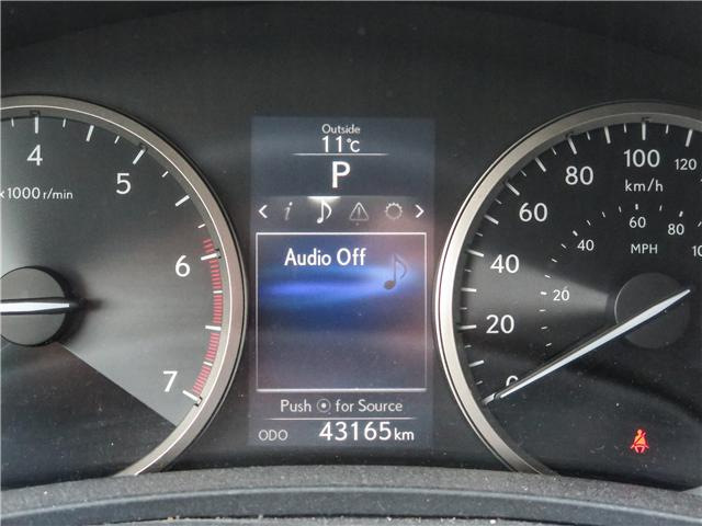 2017 Lexus NX 200t Base (Stk: 11976G) in Richmond Hill - Image 17 of 17