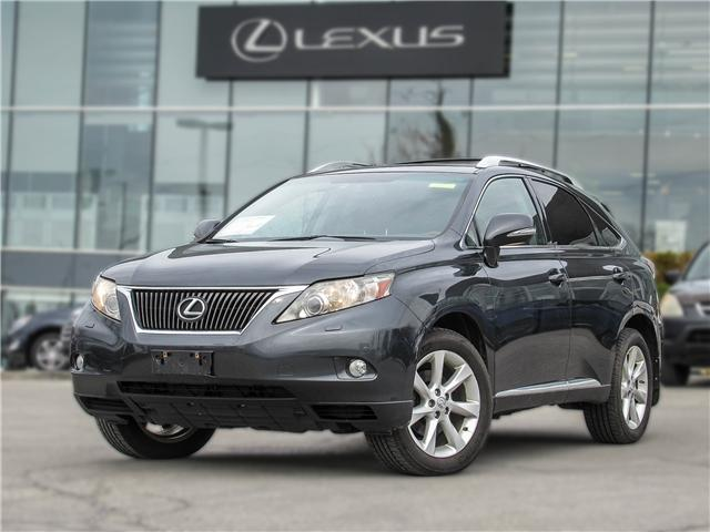 2010 Lexus RX 350 Base (Stk: 12060G) in Richmond Hill - Image 1 of 18