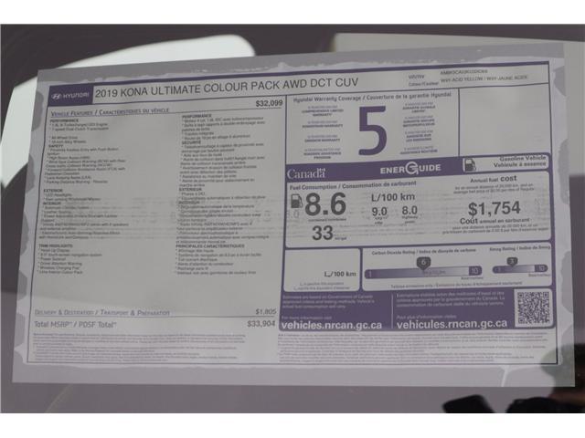 2019 Hyundai KONA 1.6T Ultimate (Stk: 119-156) in Huntsville - Image 11 of 36