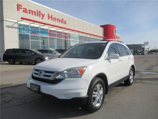 2011 Honda CR-V EX, FULLY SAFETY CERTIFIED! (Stk: 9121621A) in Brampton - Image 1 of 26