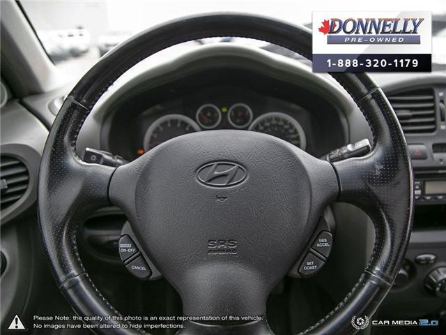 2005 Hyundai Santa Fe  (Stk: PBWMS30A) in Kanata - Image 13 of 29