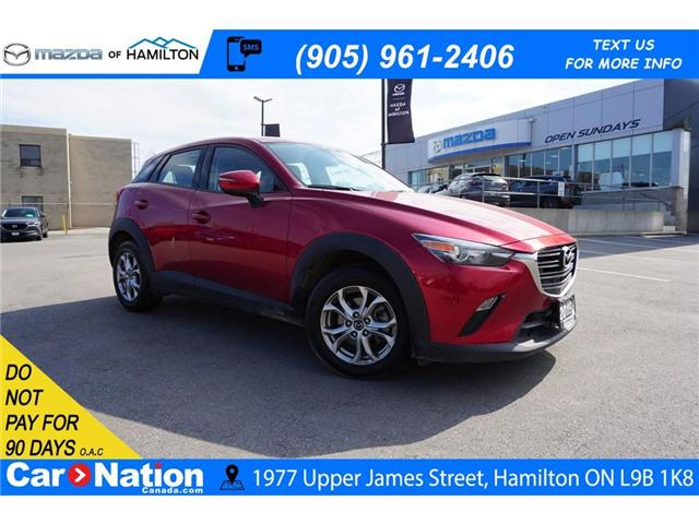 2019 Mazda CX-3 GS (Stk: HR714) in Hamilton - Image 1 of 39