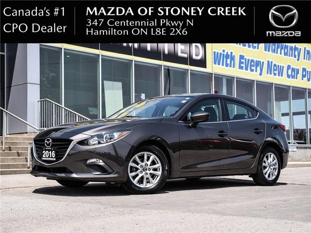 2016 Mazda Mazda3 GS (Stk: SU1205) in Hamilton - Image 1 of 25
