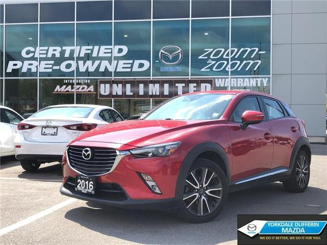 2016 Mazda CX-3 GT (Stk: P1861-A) in Toronto - Image 1 of 24
