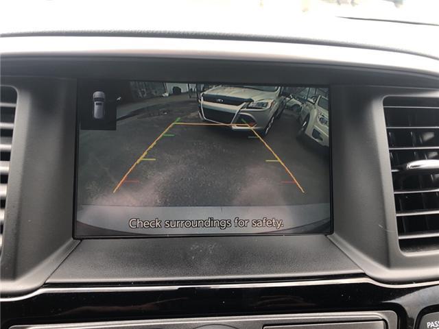 2017 Nissan Pathfinder SV (Stk: ) in Dartmouth - Image 9 of 11