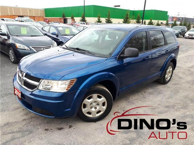 2010 Dodge Journey SE (Stk: 175623) in Orleans - Image 1 of 20