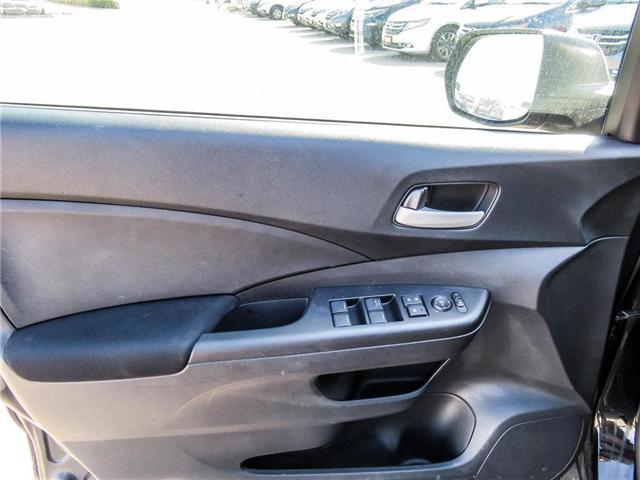 2015 Honda CR-V LX (Stk: 3317) in Milton - Image 2 of 15