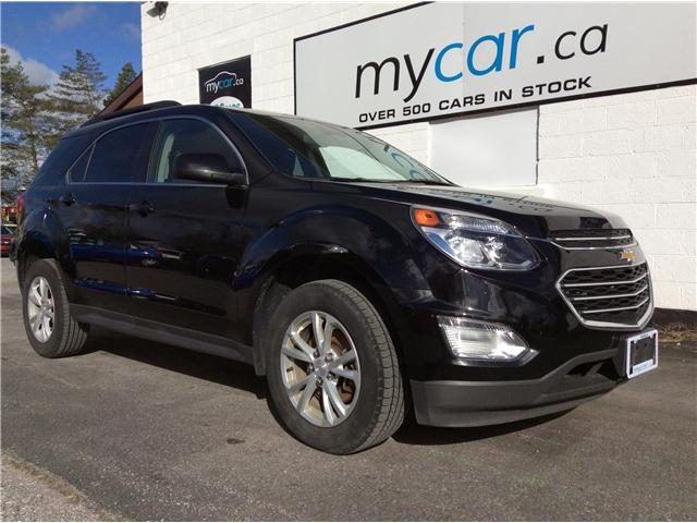 2017 Chevrolet Equinox 1LT (Stk: 190682) in Kingston - Image 1 of 20