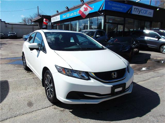 2015 Honda Civic EX (Stk: 182034) in North Bay - Image 1 of 13