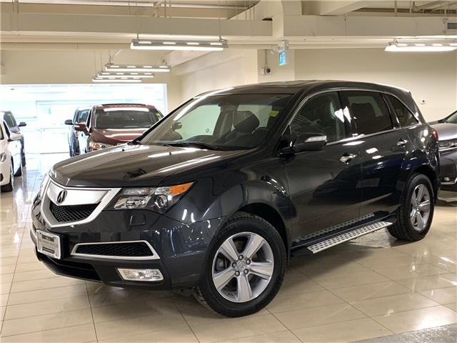 2013 Acura MDX Technology Package (Stk: M12549A) in Toronto - Image 1 of 33