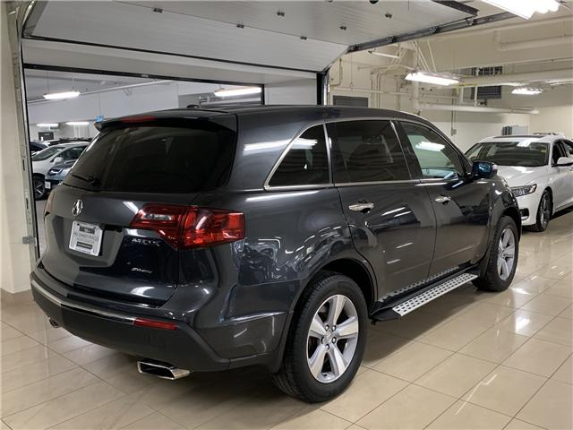 2013 Acura MDX Technology Package (Stk: M12549A) in Toronto - Image 5 of 33