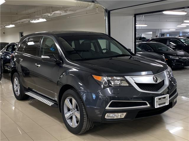 2013 Acura MDX Technology Package (Stk: M12549A) in Toronto - Image 7 of 33
