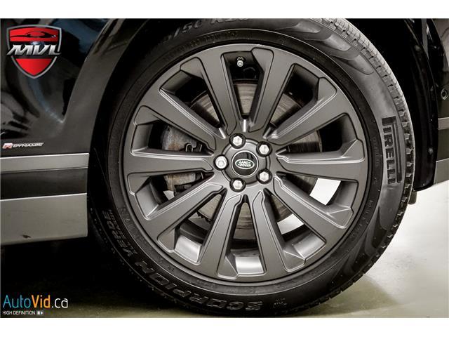 2018 Land Rover Range Rover Velar P380 SE R-Dynamic (Stk: ) in Oakville - Image 13 of 38