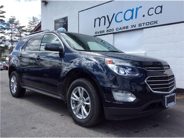 2017 Chevrolet Equinox 1LT (Stk: 190683) in Richmond - Image 1 of 21