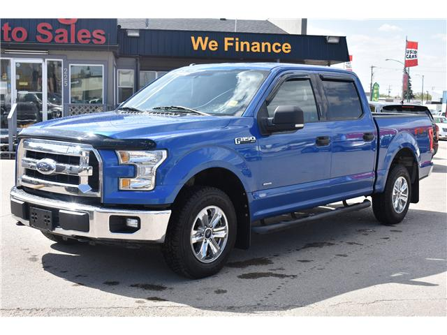 2015 Ford F-150 XLT (Stk: p36595) in Saskatoon - Image 2 of 21