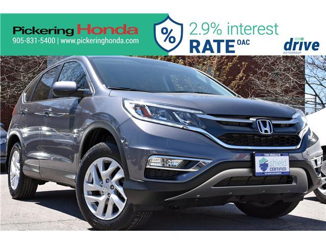2016 Honda CR-V SE (Stk: P4868) in Pickering - Image 1 of 33